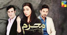 #AyeshaKhan and #MoammarRana Star in #HUMTV's #Mehrum