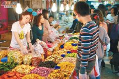 Culture - My Special: Chinese/Lunar New Year Celebrations Around The World  Image: Taiwan - new year products at street