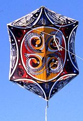 Traditional Japanese kites have a very different look to the artwork on this large Rokkaku. Go Fly A Kite, Kite Flying, Kite Building, Air Balloon, Balloons, Kite Store, Traditional Design, Traditional Japanese, Kite Designs