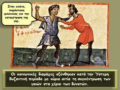 Η Θεσσαλονίκη γνωρίζει μεγάλη ακμή