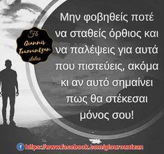 Picture Quotes, Motivational Quotes, Inspirational, Pictures, Photos, Motivating Quotes, Quotes Motivation, Motivation Quotes, Grimm