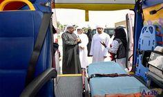 Dubai Crown Prince inaugurates Zabeel Healthcare Center