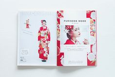 FURIDSODE MODE(株式会社ウェディングボックス) | WORKS | 株式会社ナックス KNAX 編集プロダクション、広告制作