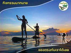 Pub Crawl, Beach Bars, Koh Tao, Paddle Boarding, Snorkeling, Scuba Diving, Things To Do, Sunrise, Thailand