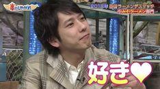 Ninomiya Kazunari, Prince, Characters, King