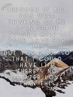 Passion: Hillsong Young and Free  Official Audio: https://www.youtube.com/watch?v=-WofvABSxEU Lyrics Video: https://www.youtube.com/watch?v=QUNKpf6TpgA