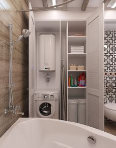 Laundry Room Layouts, Small Laundry Rooms, Laundry Room Design, Laundry In Bathroom, Bathroom Layout, Bathroom Design Luxury, Bathroom Design Small, Modern Bathroom, Home Room Design