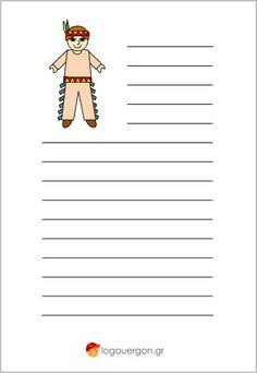 Σελίδα γραφής ινδιάνος Indiana, Stationary, Preschool, Cards, Kid Garden, Kindergarten, Maps, Playing Cards, Preschools