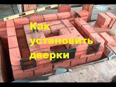 Каталог печей и каминов: http://hepina.ru/katalog-proektov-pechej-i-kaminov/ В этом ролике показано, как в Финляндии женщина-печник кладет уличную печь из ки...