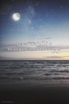 Quran (9:40)
