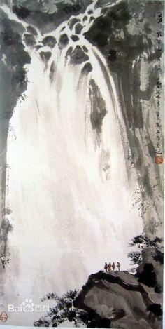 Fu Baoshi(傅抱石) Asian Landscape, Chinese Landscape Painting, Japanese Landscape, Chinese Painting, Landscape Paintings, Sumi E Painting, Japan Painting, Waterfall Paintings, Water Abstract