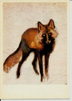 Fox - Drawing Animal - Vintage Russian Postcard art work  V. Vatagin unused by LucyMarket on Etsy