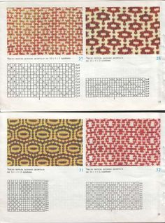 Узоры для машинного вязания #14