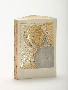 Tomoko Takeda book carving - The Little Prince, Antoine de Saint Exupery