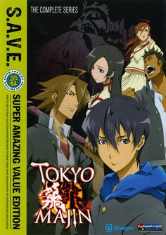 Shop Tokyo Majin: The Complete Series [S.] Discs] [DVD] at Best Buy. Find low everyday prices and buy online for delivery or in-store pick-up. Cool Things To Buy, Tokyo, Novels, Manga, Game, Watch, Books, Movie Posters, Anime Art