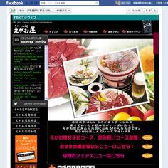 FBKIT-Web No.120