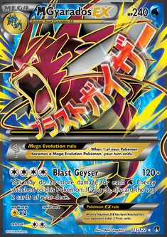 [C][C][C][C] Blast Geyser: damage. You may do 20 more damage for each [W] Energy attached to this Pokemon. If you do, discard the top 2 cards of your deck. Cool Pokemon Cards, Rare Pokemon Cards, Pokemon Trading Card, Pokemon Gyarados, Pokemon Stuff, Pokemon Fusion, Pokemon Cards Legendary, Mega Evolution Pokemon, Funny Pics