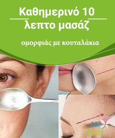 How To Grow Eyebrows, Body Hacks, Beauty Recipe, Skin Tips, Beauty Hacks, Beauty Tips, Face And Body, Beauty And The Beast, Makeup Tips