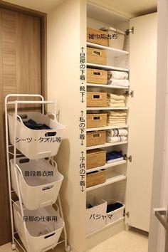 10 Clever Bathroom Storage Ideas – My Life Spot Home Organisation, Clever Bathroom Storage, Home Organization, Laundry In Bathroom, Fashion Room, Room Storage Diy, Diy Storage, Home Decor, Bathroom Cabinets