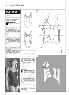 Best 12 Issuu is a digital publishing platform that makes it simple to publish magazines, catalogs, newspapers, books, and more online. Clothing Patterns, Sewing Patterns, Underwear Pattern, Patron Vintage, Pullover Shirt, Sewing Lingerie, Corset Pattern, Lace Tights, Pattern Cutting