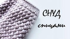 СНУД спицами  Knit a Cowl + спицы Lana Grossa NADEL-SET Quattro