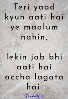 Here presenting a few hand-picked Shayari for Crush, Crush Shayari, Shayari on Crush and Crush Poetry. Real Love Quotes, First Love Quotes, Love Smile Quotes, Crazy Girl Quotes, Love Pain Quotes, Love Quotes Poetry, Best Lyrics Quotes, Hurt Quotes, Bff Quotes