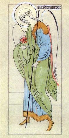 Religious Images, Religious Icons, Religious Art, Byzantine Icons, Byzantine Art, Crafty Angels, St Raphael, Paint Icon, San Rafael