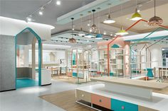Gallery of Be Kids for One Moment / RIGIdesign - 10