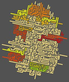 Surat Al taqweer, Ayat (1-14) - Kufi Square Font in free composition