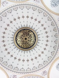 "algxrianos: ""Beautiful Arabic Calligraphy in a Turkish Mosque """