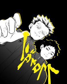 Bokuto X Akaashi, Iwaoi, Bokuaka, Crazy Owl, Girls Anime, Teen Mom, Haikyuu Characters, Haikyuu Anime, My Guy