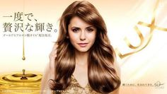 Nina Dobrev: New LUX Hair Shampoo advertisement http://sulia.com/channel/vampire-diaries/f/2d111dfb-ca7c-4ca8-bfd7-664de54d78c2/?source=pin&action=share&btn=small&form_factor=desktop&pinner=54575851