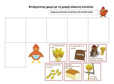 Worksheets, Seeds, Student, Education, Book, Projects, Log Projects, Blue Prints, Literacy Centers