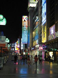 Chengdu, China - where I will be working and living