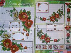 Cross Stitch Flower Patterns for Tablecloth Napkin Ukrainian Embroidery | eBay