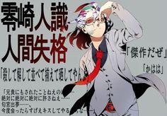 Twitter Joker, Twitter, Anime, Fictional Characters, The Joker, Cartoon Movies, Anime Music, Fantasy Characters, Jokers