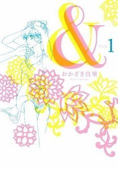 Shoujo, Symbols, Peace, Manga, Live, Manga Anime, Manga Comics, Sobriety, Glyphs