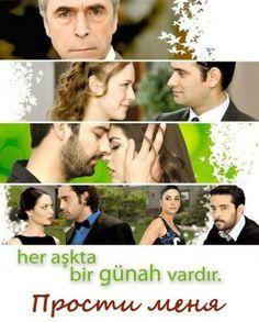 best turkish dating shows