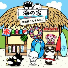 Bad Boys, Pop Culture, Peanuts Comics, Hello Kitty, Hilarious, Sanrio Characters, Toys, Friends, Kawaii