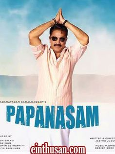 Papanasam tamil movie online (2015)[U] HD