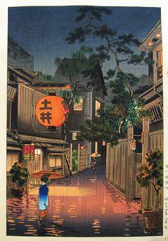 Evening at Ushigoma by Tsuchiya Koitsu . Tsuchiya Koitsu, né en 1870 et mort en 1949, était un artiste et peintre japonais, appartenant à l'école Shin-Hanga.