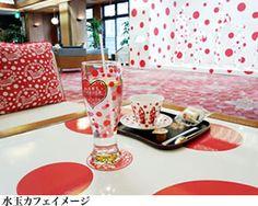 草間彌生 × 宝荘ホテル - 道後オンセナート2014 HOTEL HORIZONTAL
