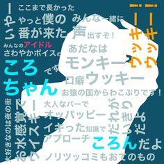 Manga, Anime, Strawberry, Prince, Star, Manga Anime, Manga Comics, Cartoon Movies, Strawberry Fruit
