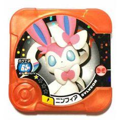 Pokemon 2014 Sylveon Torretta Promo Coin