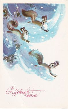 "Ukrainian squirrel snow  Happy New Year"" card - 1970s christmas art"