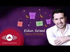 It is the special day; Eid Al Fater♥ <3 <3 ....Eid Saeed, Eid Mubarak around the world, <3 <3 <3 <3  عيدكم سعيد..عيدكم مبارك...عيد من الله...اللهم ادخل الفرحة الى قلوبنا وديارنا وبلادنا .آمين.