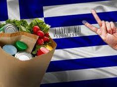 ΕΛΛΗΝΙΚΑ ΠΡΟΙΟΝΤΑ.: Δείτε ποια είναι ελληνικά προϊόντα Plastic Cutting Board, Healthy, Blog, The Secret, Places, Greece, Beautiful, Greece Country, Blogging