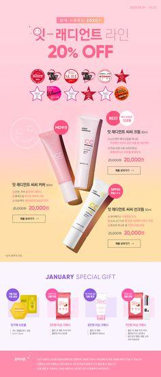 바닐라코 이벤트ㅣ바닐라코 skincare for make-up Layout Design, Web Design, Graphic Design, Cosmetic Design, Event Design, Promotion, Infographic, Make Up, Social Media