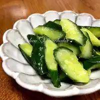 超簡単☆きゅうりの漬物★辛子漬け Pickles, Cucumber, Vegetables, Recipes, Food, Recipies, Essen, Vegetable Recipes, Meals