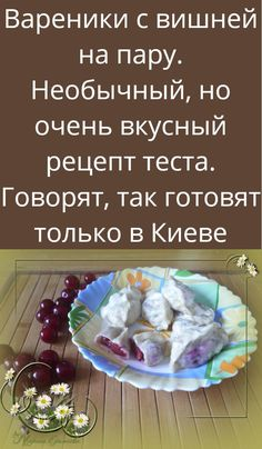 Just For Laughs, Pear, Food And Drink, Cooking Recipes, Pudding, Breakfast, Desserts, Sewing Patterns, Russian Recipes